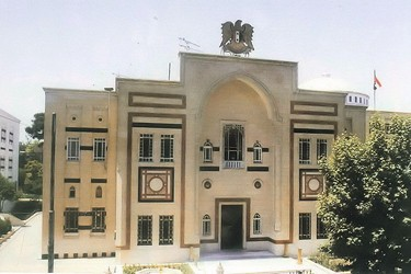 SYRIAN ARAB REPUBLIC,Majlis Al-Chaab -  Provided by The parliament